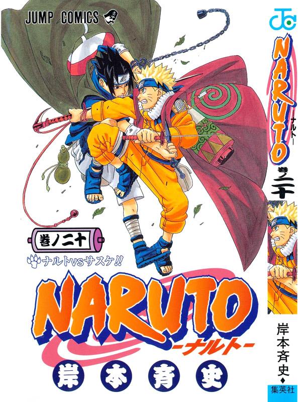 Naruto Couvertures
